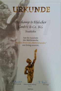 K-17.05.20.-Urkunde-Juryliste-2017